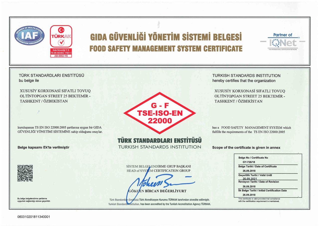 FSSC 22000-5