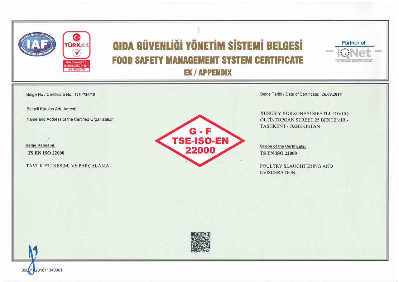 FSSC 22000-6